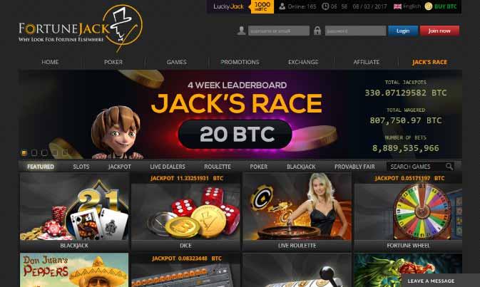 FortuneJack Bonus Code ScreenShot